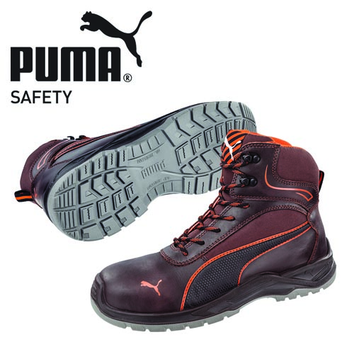 PUMA Safety Shoes | 2018-05-27