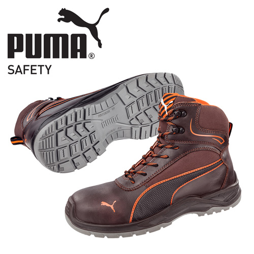 PUMA Safety Shoes   2017-07-23